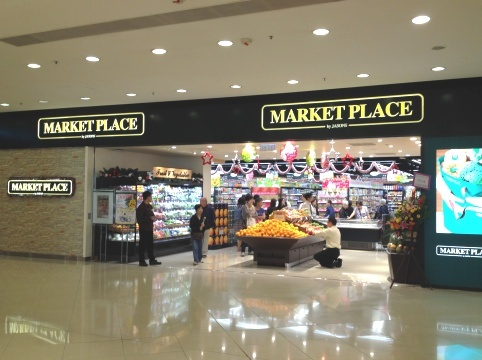 Market+Place+by+Jasons+2+482x36020131115_1384515420