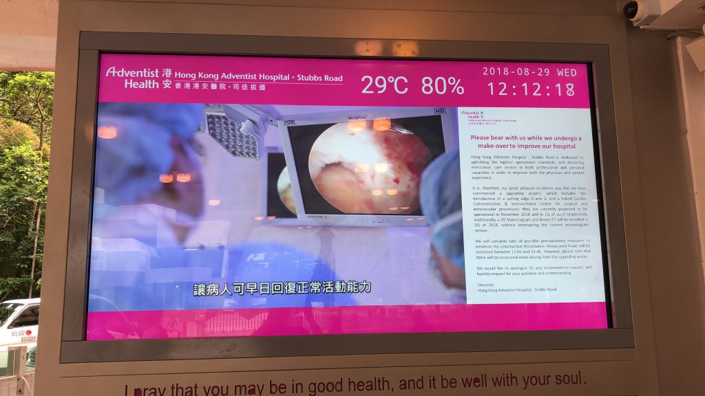 Cloud-based Digital Signage, LED Monitor for Adventist Health - IZBY4894