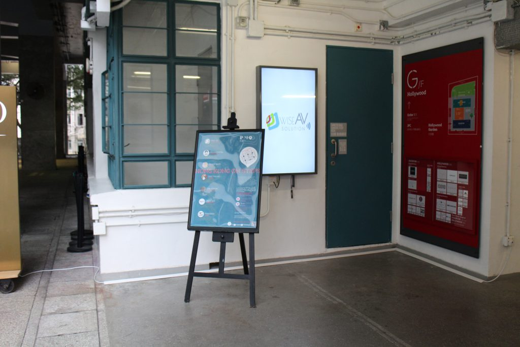 Kiosk Set up and installation for PMQ - IMG 1205