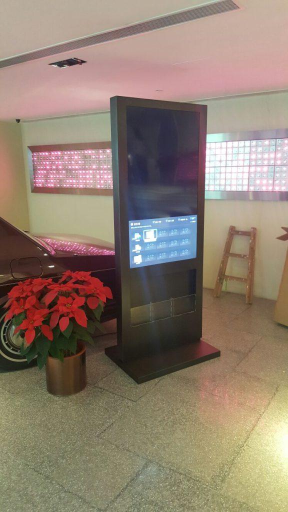 Kiosk Setup and Installation - IMG 1273