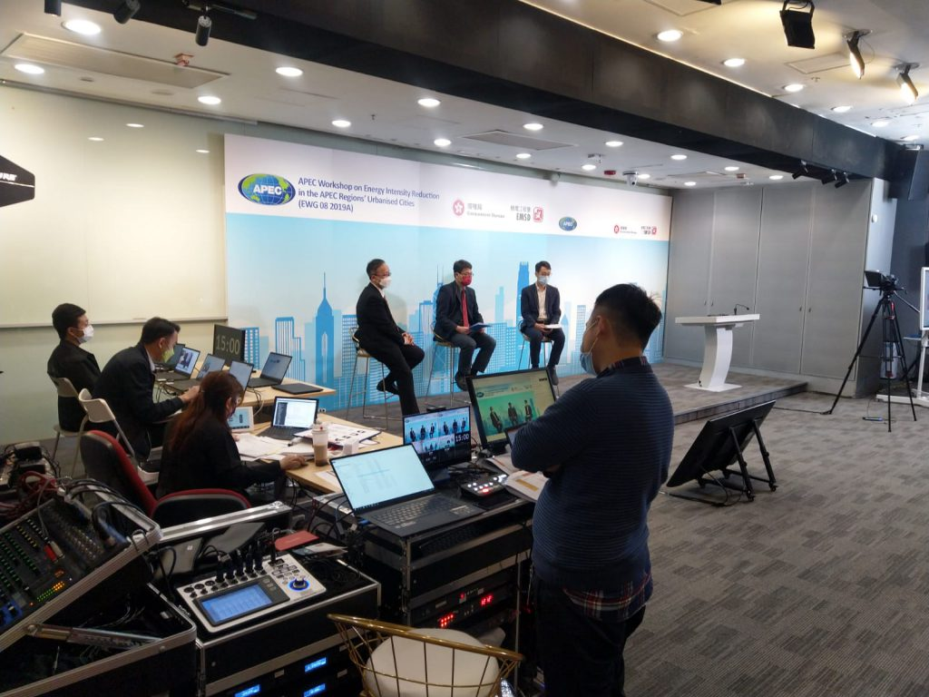 AV support for APEC Online Workshop - WhatsApp Image 2021 03 24 at 11.19.01